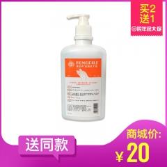 安多福 康必利抗菌洗手液600ml/瓶