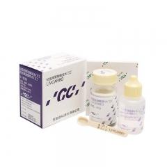 富士GC/而至 聚羧酸盐水门汀(50g粉+30g液)