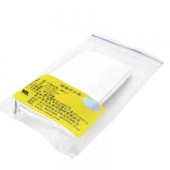天天 塑料侧方口角拉钩(可高温消毒)(518-203)