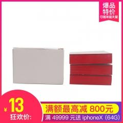 美康/HS 调拌纸(3本/盒)