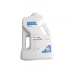 汉瑞祥/Henr Schein  润滑防锈剂(2.5L/桶) HS-9880668