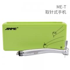 精美/JINME ME系列 高速手机 超级礼包 大头按压(18支装)