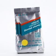 鑫尔乐 超硬石膏(4型)黄色 1箱(15袋)