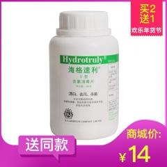 安多福 海格速利(‖型)含氯消毒片 100片/瓶