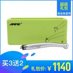 精美/JINME ME系列 高速手机 标准按压