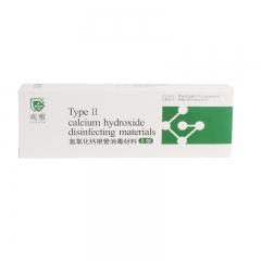 观雅 氢氧化钙根管消毒材料Ⅱ型(糊剂)2g