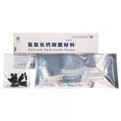 中鼎 碘仿氢氧化钙抑菌材料 2.5g 1盒