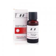 李时珍 碘粉 20ml/瓶